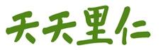 Leezen logo