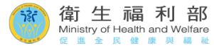 Taiwan's Ministry of Health and Welfare
